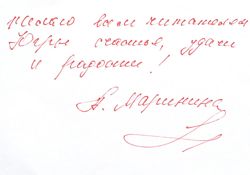 140525_259_(c)Andrey_Fedechko